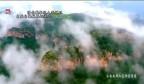 真是美炸了!濟南航拍達人拍出了《天上泉城》