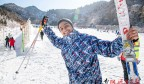 """""""活力泉城,冰雪无限""""泉城冰雪惠民活动新闻发布会于金象山滑雪场成功召开"""