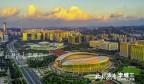 航拍济南130站|金色济南 彰显国际大都市之美 您见过吗?