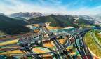 交通升级 路网发达 助推济南大城市建设