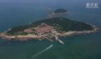 """航拍青岛西海岸的""""明珠""""——竹岔岛"""