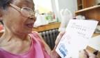 """人民日报点赞的""""送信奶奶""""这些年还送出过这么多东西"""