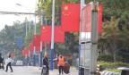 """点燃爱国情怀!近两千面国旗扮靓城区,莱芜尽显""""中国红"""""""