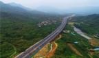 济泰高速今天交工验收,月底前运营!