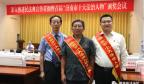 """莱芜区获评第一批""""山东省法治政府建设示范县(市、区)"""""""