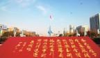 《泉城颂》为济南留下永远的记忆——欧阳中石先生与济南的历史印记