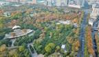 济南出台规定禁止公园内设高档餐馆等