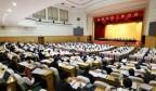 山东省委经济工作会议在济南举行