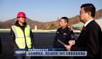 莱芜一破坏隧道施工的恶势力犯罪团伙被批捕!