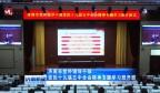 济南市党外领导干部党的十九届五中全会精神专题学习班开班