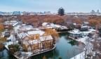 今冬初雪纷纷扬扬 明湖雪韵美不胜收