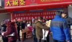 """莱芜区司法局开展""""124""""国家宪法日宣传活动"""