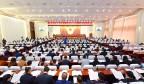 钢城区十八届人大五次会议开幕