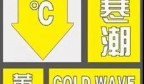 济南发布2020年八大天气气候事件 近70年来,2020年冬天历史同期最暖