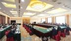 孙述涛与政协委员专题讨论时指出:提升创新能力为强省会建设提供有力支撑