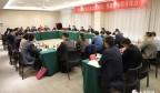 钢城区委书记武树华参加政协科技、特邀界分组讨论