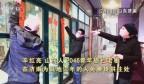 央视《焦点访谈》 关注济南暖心青旅