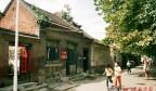 历下区老照片选登:老城古巷间 记忆里的时光旧影(三)