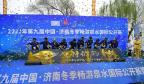 第九届中国济南冬季畅游泉水国际公开赛开赛