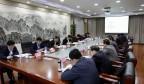 莱芜区委农业农村委员会第四次会议召开