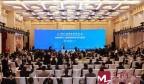 2021亚信金融峰会在济南举办 陈元致辞