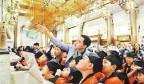 经济日报刊文:齐鲁大地涌动创新潮
