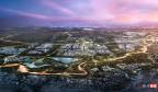 """濟南開啟高質量發展新征程 瞄準黃河流域""""未來之城"""""""