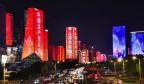 视频丨庆祝建党百年,主题灯光秀闪耀泉城