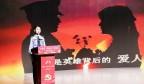 """济南市""""中国梦·新时代·跟党走""""百姓宣讲决赛举行"""