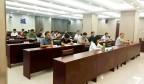 钢城区组织收看全市稳就业保就业工作视频会议