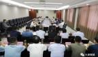 钢城区召开全区防汛工作会议:绷紧防汛安全弦 确保安全度汛