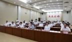 莱芜区组织收听收看庆祝中国共产党成立100周年大会