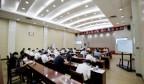 莱芜区委党史学习教育领导小组会议召开