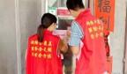 颜庄街道:落实落细防控措施 严守疫情防控防线