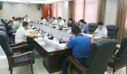 钢城区委常委会召开会议 专题研究部署全区疫情防控工作