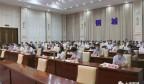 钢城区召开创建全国文明典范城市工作推进会
