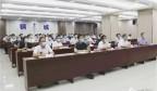 钢城区组织收听收看全市生态环境保护大会