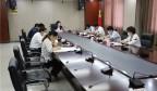 钢城区委召开书记专题会听取第九轮巡察情况报告