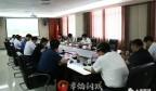 钢城区召开第二批齐鲁样板示范村规划设计汇报会