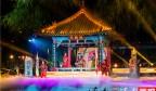 2021敬泉盛典隆重举行 第九届济南国际泉水节绚烂启幕