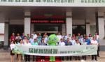探秘智慧能源――中国石化公众开放日・莱芜站活动举行