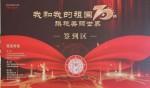 旗袍show出美麗中國