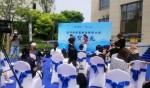 """""""滨河学府""""首届短视频大赛各项大奖新鲜出炉……"""