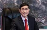 毅德控股董事长王再兴:山东要给予企业更大的活力