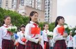校园日活动(9月15日)