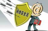 个人信息保护日活动(9月20日)