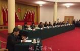 赵玉海等被任命为济南市监察委员会副主任