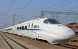 济南铁路局:春运前加开部分动车组列车 出行的小伙伴快收藏吧