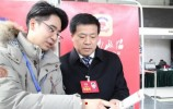 济南政协新媒体平台亮相 社情民意当天传达