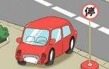 """汽车""""留守""""8个月违停被扣54分 交警:停车位被取消"""